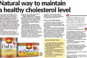 Oat BG22: Natural Way To Maintain A Healthy Cholesterol Level
