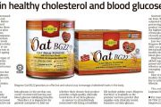 Oat BG22: Maintain Healthy Cholesterol Level